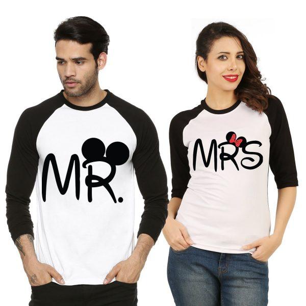 Majice za parove